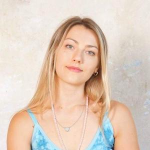 💵 🔹 Zoom Йога для беременных с Екатериной Насибян  / 1 час