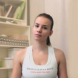 Йога для похудения и детоксикации с Анастасией Михайловой (трансляция класса)/ 75 минут