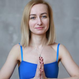 Час силы с Ксенией Габай (трансляция класса)/ 1 час