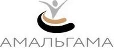 АМАЛЬГАМА - лого