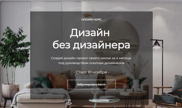 school.kiraprodesign.com