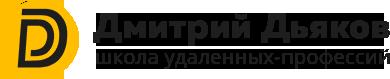 Онлайн-школа интернет-профессий