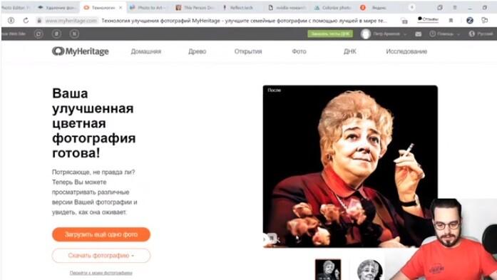 Первая Академия Яндекс Дзен, отзывы